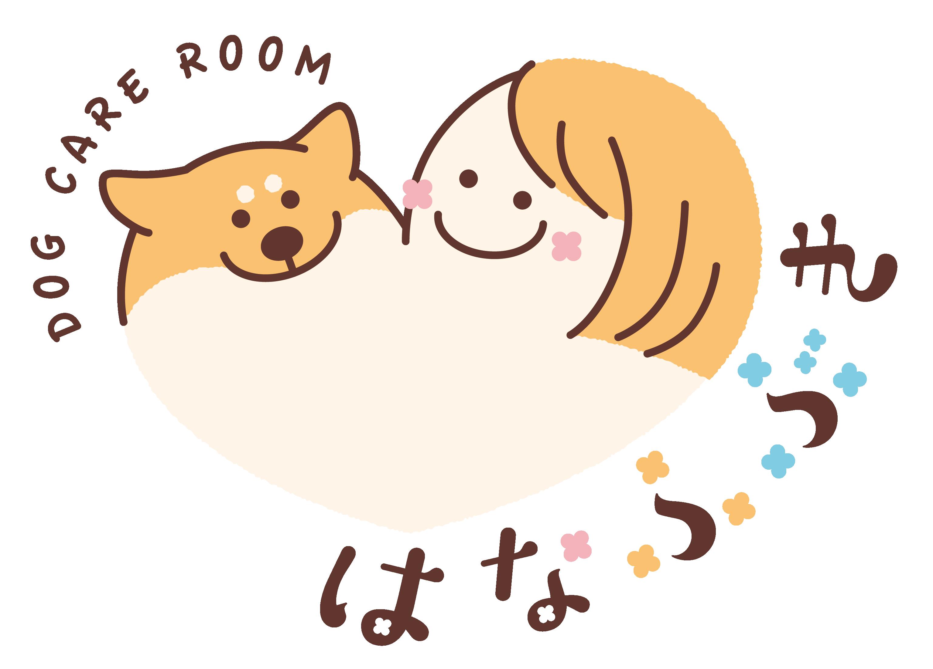 hanahubuki_logomark
